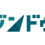 【無料】サイト型LP(ランディングページ)を簡単に作成できるJimdo(ジンドゥー)を解説