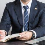 【法律事務所】LP(ランディングページ)制作の役割&ポイント