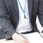 【税理士事務所】LP(ランディングページ)制作の役割&ポイント